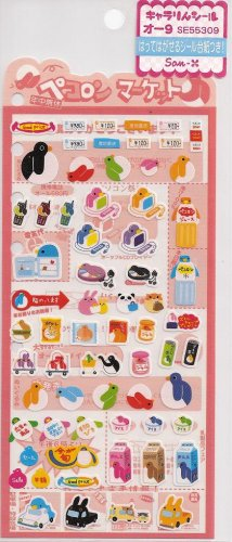 San-X Birds and Other Items Sticker Sheet #9