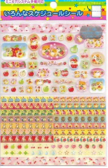 San-X Potehamu Cherries, Strawberries, and Apples Schedule Organizer Sticker Sheet