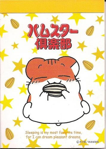 Mind Wave Hamsters Show Mini Memo Pad