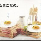 San-X Smiling Egg Sandwiches Mini Memo Pad