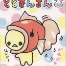Crux Goldfish Guy Mini Memo Pad