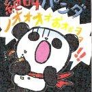 Crux Panda Robot Superhero Mini Memo Pad