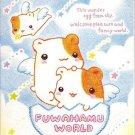 Q-Lia Fuwa Hamu World Mini Memo Pad
