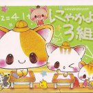 Kamio Nyanko School Mini Memo Pad