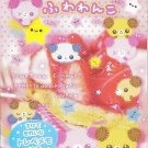 Kamio Bears and Cake Mini Memo Pad
