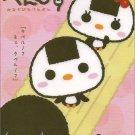 San-X Penguin Onigiri Memo Pad