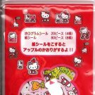 Sanrio Hello Kitty Sticker Sack
