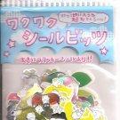 San-X Fruit Hamsters Sticker Sack
