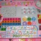 Sega Toys Hello Kitty Beading Set