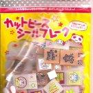 Crux Shooting Star Rabbit 3D Blocks Sticker Sack