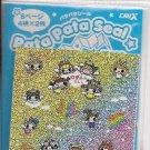 Crux Horoscope Kids Pata Pata Seal Booklet