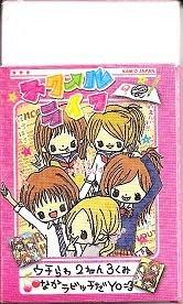 Kamio High School Friends Block Eraser
