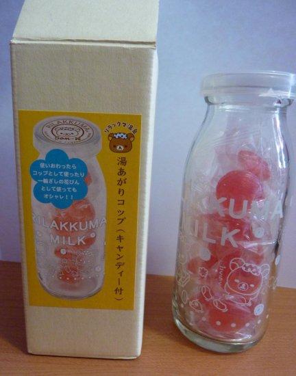 San-X Rilakkuma Milk Candy Glass Jar