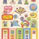 Wataru Mizukami Nakayosi 2003 Happy New Year Sticker Sheet