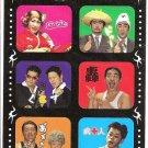 Japanese TV Parody Show Sticker Sheet