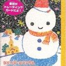 Youmec Snow Bouya Mini Memo Pad