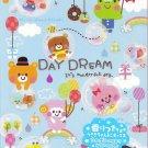 Q-Lia Daydream Animals Memo Pad