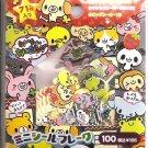 Crux Multiple Animals Town Foil Sticker Sack