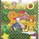 Kamio Happy Memorial Sky Green Foil Sticker Sack