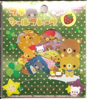 Kamio Happy Memorial Sky Green Foil Sticker Sack