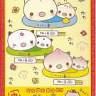 Daiso Pig Dumplings and Buns Memo Pad