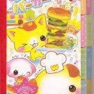 Crux Wanko Burger Memo Pad