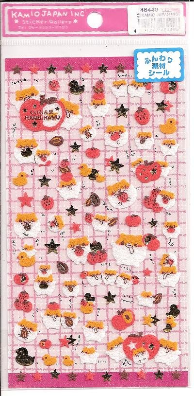 Kamio Hamu Hamu Felt Sticker Sheet