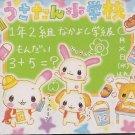 Pool Cool School Rabbits and Friends Mini Memo Pad