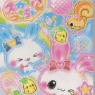 Crux Bunnies and Balloons Mini Memo Pad