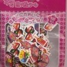 Ark Road Japanese New Year Sticker Sack