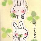San-X Kawaii Clover Bunny Memo Pad