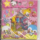 Crux Musical Animals Sticker Sack