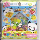Kamio Panda Supermarket Sticker Sack