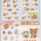 San-X Rilakkuma Bear and Friends Jumbosealdass Sticker Booklet #6