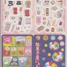 San-X Nyan Nyan Nyanko Candy Shop and Friends Jumbosealdass Sticker Booklet #15