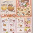 San-X Kogepan Kogecafe and Friends Jumbosealdass Sticker Booklet #16