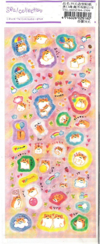 Crux Drawn Hamsters Red Sticker Sheet
