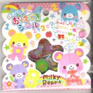 Pool Cool Milky Bear Learning 3D Sticker Sack