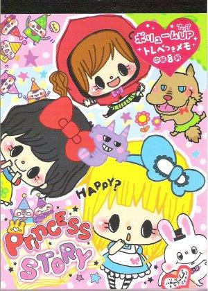 Q-Lia Princess Story Memo Pad
