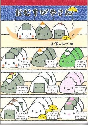 San-X Onigiri Variety and Friends Memo Pad