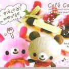 Kamio Cafe Cafe Piece Montee Mini Memo Pad