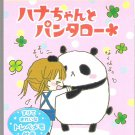 Kamio Crying Girl with Panda Mini Memo Pad