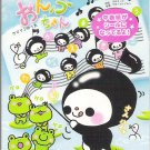 Kamio Kawaii Musical Notes Mini Memo Pad