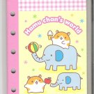 Crux Hamu Chan's World Wanpacku Zoo 6-Ring Organizer Sticker Album