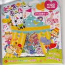 Mind Wave Happy Circus Friends Sticker Sack