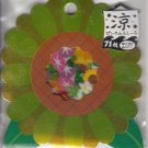 Mind Wave Sunflowers and Other Flowers Sticker Sack