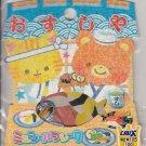 Crux Sushi Restaurant Friends Sticker Sack