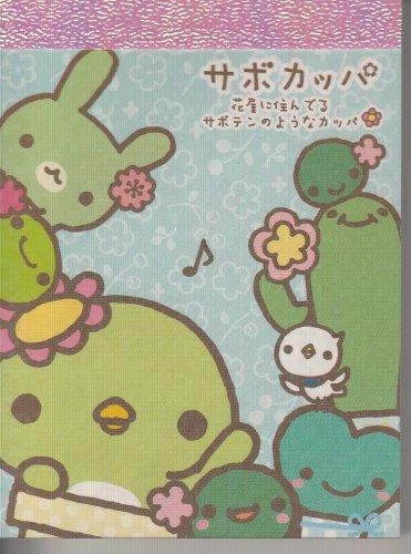 San-X Sabo Kappa and Friends Group Photo Mini Memo Pad