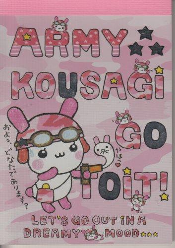 Q-Lia Army Kousagi Pink #2 Memo Pad