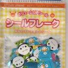 Kamio Animal Friends Happy Sticker Sack
